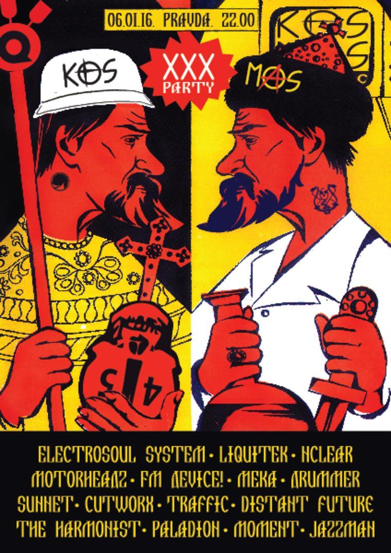 060116 Kos-Xxx-Ms Party  Pravda  Pravda Москва -9235