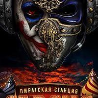 Аватар пользователя Евгений Богданов