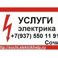 Аватар пользователя ElektrikC