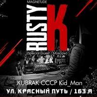 Аватар пользователя Вадим Костюков
