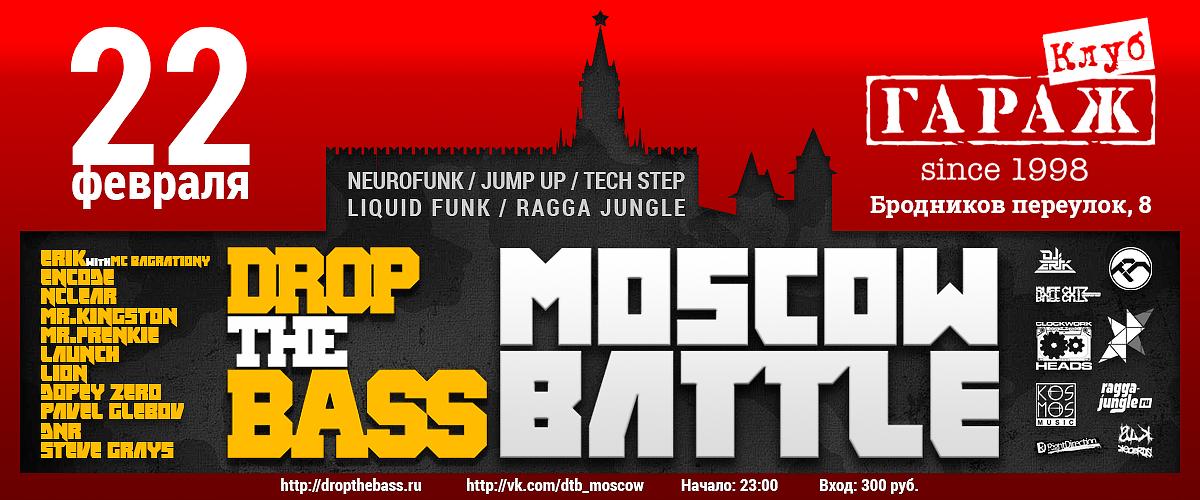 DROP THE BASS: MOSCOW BATTLE