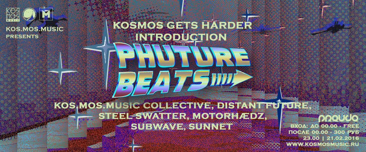 phuturebeats-gh-introduction-dropbass-banner.jpg